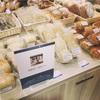 【タルマーリー】秋のパン祭り