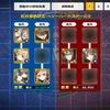 【うたわれLF】【ロスフラ】第6回「紅白奉納試合」(11月)解説VH3情報まとめ【挫折】