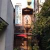 4758 慶応商店街