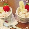 牛乳で作る『いちごのジェラート』卵も生クリームも必要なし!ボウル一つで出来ます。