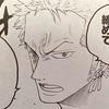 【ワンピース】ロロノア・ゾロ、最高にかっこいい名セリフ・名シーンベスト5!