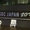 iOSDC JAPAN 2017に参加してきました