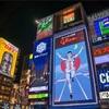 【大阪ミナミ】ホテヘル【マイナー店】