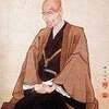 弘化元(1844)年6月30日 高野長英、脱獄する