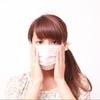 何気ない1日のはずが💦毎年恒例の体調不良がやってきた😅