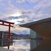 富士山世界遺産センターってどんなところ?!