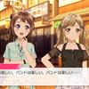 【ガルパ!】メインストーリー2章のまとめ【12話】