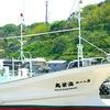 日常写真(2015年5月6日)海釣り+