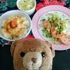 今日のごはん:リピ決定のご飯のお供&大根の葉を使ったソテー