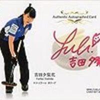 エースのミスも修正できるカーリングのスイーパー~平昌五輪の女子日本代表はLS北見に決定