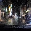 こんな冷たい雨の夜は