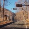 国道139号 松姫峠