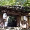 京都 青モミジの毘沙門堂塔頭の双林院(山科聖天)