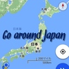 宮崎県から車で日本一周するときにかかる費用をざっくり出してみました
