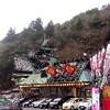 山間にあるレストラン 山賊 で 豪快に 山賊焼き を食べました。~山口県岩国市~