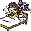 悪夢を見たときの対処法