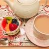 最近のお茶の時間とルピシアから届いたお茶たち