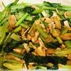 【クラシル 】〝レンジで仕上げる!小松菜の煮浸し〟作ってみた。