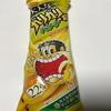 12月4日発売「大人なガリガリ君 バナナ」を食べてみた|今までとは何かが違う⁈