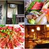 【オススメ5店】上大岡・杉田・新杉田・金沢文庫(神奈川)にある創作和食が人気のお店