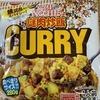 【日清】カップヌードル謎肉炒飯カレーを食べてみました