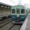 京阪の急行を振り返る