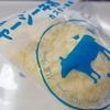 京都のパン屋「志津屋」