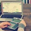 交通系ICカードと家計簿アプリ・クラウド会計との関係。