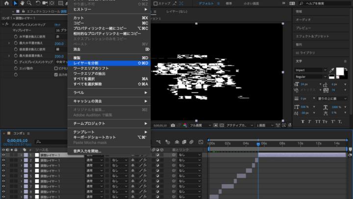 【TVノイズ風テキストアニメーション】part.2 レイヤーを分割してTVノイズを増やす【AfterEffects CC 2019】有料プラグインなし!