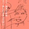 吉田アミ作・演出作『あしたのきょうだい』の動画をUPしました。