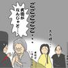 イラスト感想文 NHK大河ドラマ おんな城主直虎 第18回「 あるいは裏切りという名の鶴」
