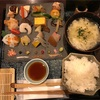 いとをかしの八戸手織り寿司
