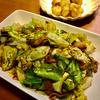 春野菜を楽しむ