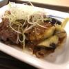 松屋『牛焼肉と茄子のにんにく味噌定食』食べ終わった感想は口の中が二郎‼️営業マンは心して食せ‼️
