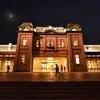 新しい門司港駅 夜間ライトアップ 福岡県北九州市門司区