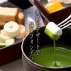 今話題の抹茶フォンデュが食べられるお店「禅 ZEN」に行ってきた。