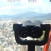 京都タワーで、東京を思う