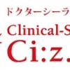 姫路でニキビ跡の凸凹クレーターを治療できる本気のクリニック厳選4店