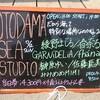 7/12 音霊 OTODAMA SEA STUDIO 2015 ~だから海って特別な場所なのかな 2015'~