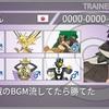 【スパイクチャレンジ最終3位/レート1840】カバゴリラガルド