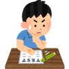 小2の息子が日能研全国テストにチャレンジした結果
