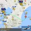羽田から成田空港行 JAL8122便 B777運行開始!・・?