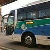 高速バス乗車記録 いしづちライナー西条→神戸
