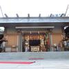 芝大神宮(港区/芝大門)の御朱印と見どころ