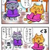 4コマ猫まんが スイーツダンス