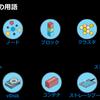 Nutanixの用語を覚えてみよう!~Nutanixの構成要素について~