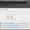 (Digital Performer)QuickTimeシンセを使ってみよう〜デフォルトパッチの消し方