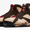 【6月15日(土)】PATTA × NIKE AIR JORDAN 7 OG SP
