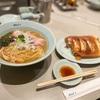 餃子と〆の店 Nood e(ヌード)で餃子にラーメン、〆パフェまでキメてきたよ!【食べレポ】