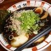 博多麺王 熊本県熊本市西区上代1-21-17